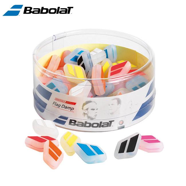 バボラ(Babolat)フラッグダンプx50[アソート](BA700033)(振動止め ダンパー バボラ ラケット ガット テニスラケット 振動ストッパー テニスストリング テニス テニス用品 便利グッズ) 売れ筋 05P03Dec16
