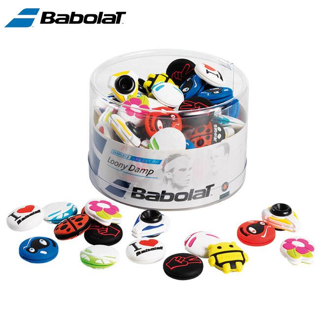 バボラ(Babolat)ルーニダンプx75[アソート](BA700035)(振動止め ダンパー バボラ ラケット ガット テニスラケット 振動ストッパー テニスストリング テニス テニス用品 便利グッズ) 売れ筋 05P03Dec16