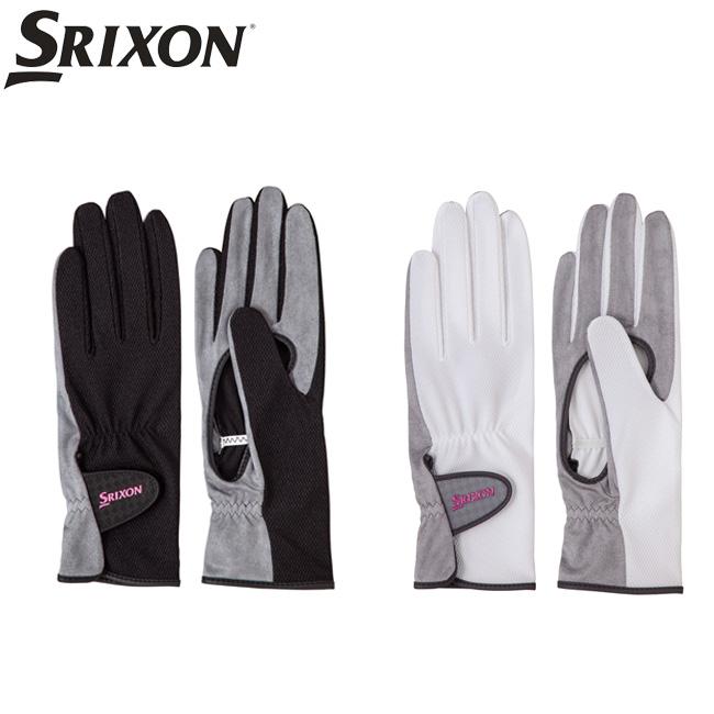 スリクソン(SRIXON)レディス グローブ(手のひら側 穴あき)(両手セット)(SGG-0730)[M便 1/2](テニス 手袋 女の子 女性 uv uvカット テニス手袋 テニスグローブ グローブ テニス用品 消臭機能 強力なグリップ 吸水速乾) 05P03Dec16