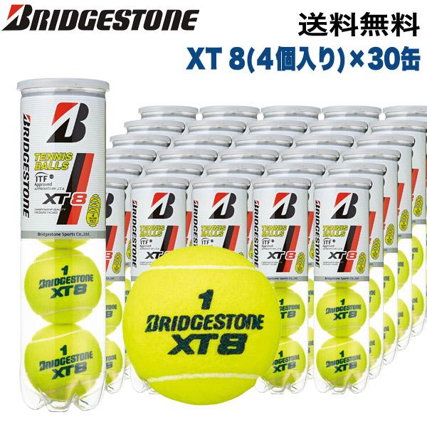 【送料無料!】ブリヂストン XT-8(4個入缶×30缶(15缶入り箱×2箱)【送料無料】(テニスボール 硬式 練習 ブリヂストン ブリジストン xt-8 テニス用品 テニサポ 練習ボール グッズ) 05P03Dec16