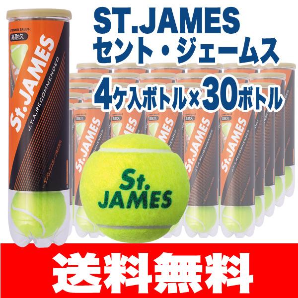 硬式テニスボール【送料無料】[新パッケージ]ダンロップ セントジェームス St.JAMES/4球×30缶/120球(DUNLOP 練習 硬式テニスボール ダンロップ ボール サークル まとめ買い テニス用品 安い テニサポ グッズ)売れ筋 05P03Dec16