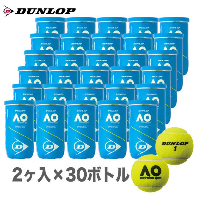 ダンロップ(DUNLOP)硬式テニスボール オーストラリアン オープン 2個入缶×30缶(DAOYL2DOZ) 30缶 60球 テニスボール 硬式 テニス ボール 硬式テニス 全豪 オーストラリア 全豪オープンテニス 硬式用 硬式ボール ao 2020 テニス用品