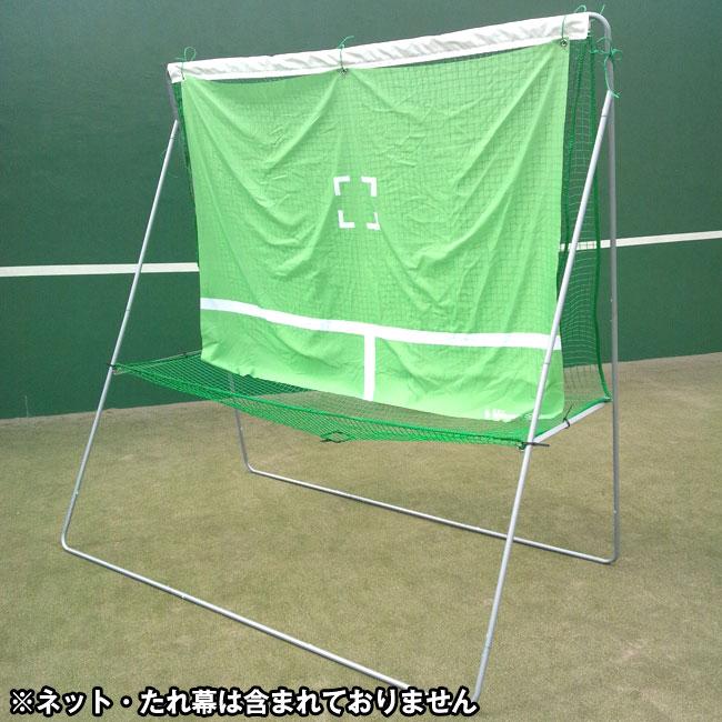 ウィニングショット(WinningShot)マイオートテニス2専用フレーム(フレームのみ/ネット・たれ幕は付属しておりません)(球出し マシン 上達グッズ 家 学校 屋内 室内 練習器具 トレーニング 基礎 練習用 テニサポ 練習道具 練習ネット 自主トレ トレーニンググッズ)