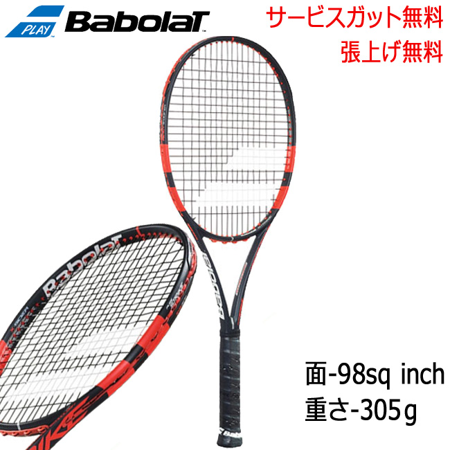 バボラ(Babolat)ピュア ストライク 16×19PURE STRIKE 16×19(BF101196)(ラケット 硬式 テニス用品 グッズ テニサポ 硬式ラケット 硬式テニス 硬式テニスラケット テニスグッズ 硬式用 テニス テニスラケット)