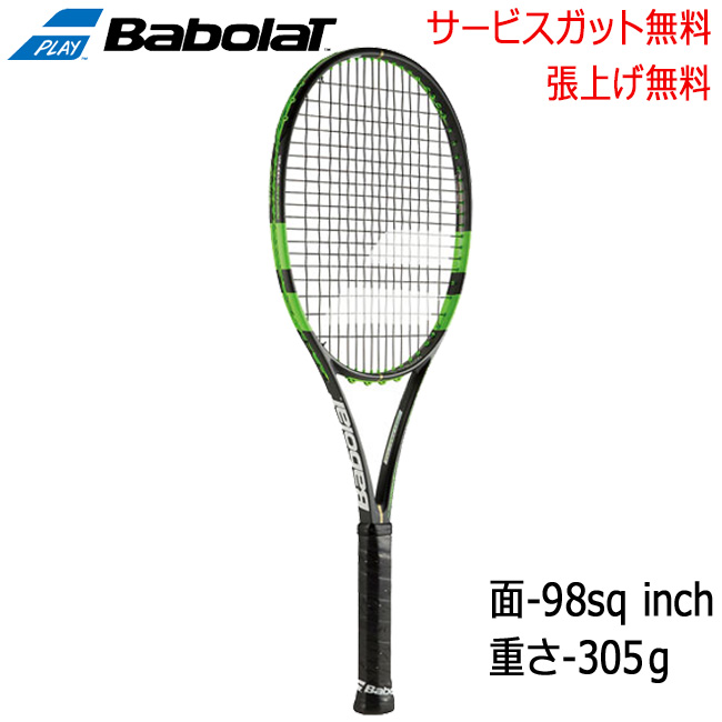 【数量限定】バボラ(Babolat) ピュア ストライク 16×19 ウィンブルドン PURE STRIKE 16×19 WINMBLEDON (BF101226) (ラケット 硬式 スピン 硬式テニスラケット テニス用品 硬式ラケット 硬式テニス テニスグッズ 硬式用 テニス テニスラケット)