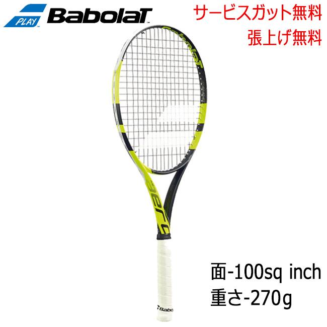 バボラ(Babolat)ピュア アエロ ライトPure Aero Lite(BF101256)(テニス ラケット テニスラケット 運動 テニス用品 テニサポ グッズ 硬式ラケット 硬式テニスラケット 硬式テニス テニスグッズ 硬式用 硬式)売れ筋