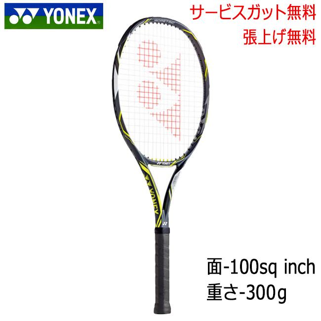 ヨネックス(YONEX)Eゾーン ディーアール100[ダークガン/ライム(286)] EZONE DR100(EZD100)(ラケット 硬式 硬式テニスラケット スマホ トレーニング 初心者 テニス用品 テニサポ 硬式テニス 硬式用 グッズ テニス 硬式ラケット テニスラケット)