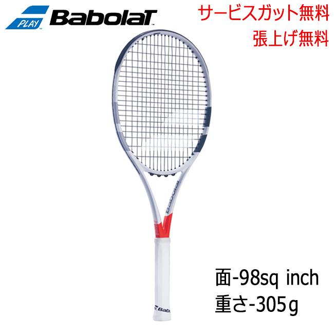 バボラ(Babolat)ピュア ストライク 18×20PURE STRIKE18×20(BF101314)(テニスラケット 硬式 テニス ラケット バボララケット 硬式テニスラケット テニス用品 テニスグッズ グッズ 新品 硬式用 硬式ラケット)