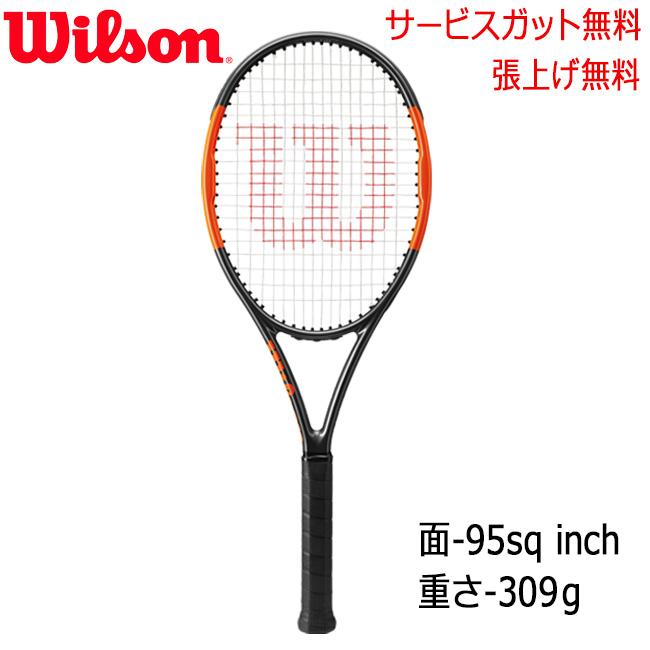 ウィルソン(Wilson)バーン 95CV BURN 95CV (WRT734110) (硬式 テニスラケット テニス ラケット wilson ウイルソン 硬式テニスラケット 硬式テニス 硬式ラケット 錦織 モデル 2017年モデル 硬式用 テニスグッズ テニス用品 2017)