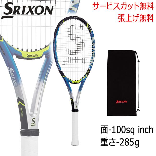 スリクソン(SRIXON)レヴォ CX 4.0(2017年モデル)REVO CX 4.0(SR21706)(テニス ラケット 硬式 硬式テニスラケット テニス用品 硬式ラケット 硬式テニス テニスグッズ スクール 部活 試合 硬式用 グッズ 2017 テニスラケット)