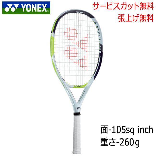 ヨネックス(YONEX ) アストレル 115 (ソニー製スマートテニスセンサー対応 ) ASTREL115(AST115) (テニス ラケット デカラケ 硬式 硬式テニスラケット ヨネックス テニス用品 硬式ラケット 硬式テニス テニスグッズ スクール 硬式用 グッズ テニスラケット)