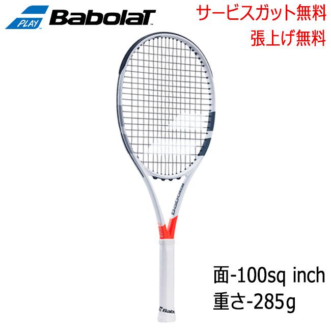 バボラ(Babolat)ピュアストライクチーム PURE STRIKE TEAM(BF101317)(2017モデル)(テニス ラケット 硬式 硬式テニスラケット バボラ 硬式ラケット 硬式テニス テニスグッズ スクール 硬式用 グッズ 2017 テニスラケット)