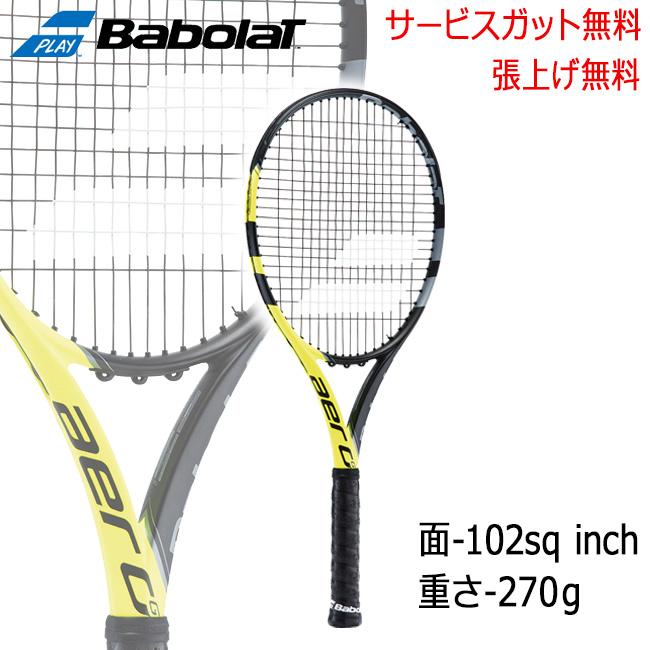 バボラ(Babolat)アエロ ゲーマー AERO GAMER(BF101286)(テニス ラケット ジュニア 子供 初心者 硬式 硬式テニスラケット テニス用品 硬式ラケット 硬式テニス テニスグッズ 部活 試合 硬式用 グッズ テニスラケット ジュニアテニスラケット ジュニアラケット)