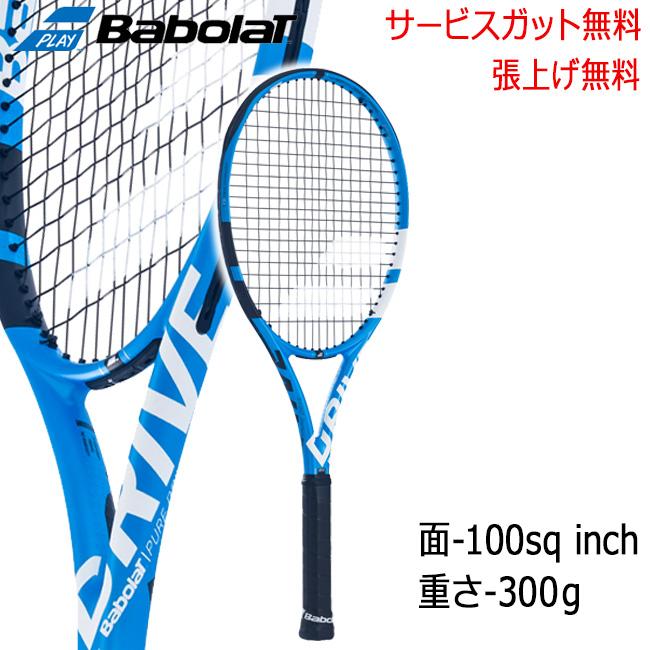 バボラ(Babolat)2018年モデル ピュアドライブ Pure Drive(BF101335)(テニス ラケット 硬式 硬式テニスラケット 硬式ラケット 硬式テニス 黄金スペック バボラ ピュアドラ 硬式用 テニスグッズ グッズ テニス用品 テニスラケット)
