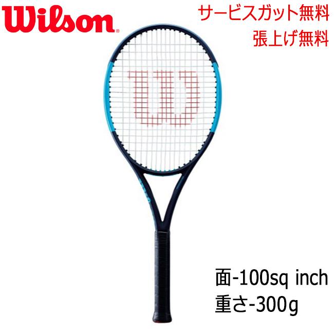 ウィルソン(Wilson)ウルトラ 100CV /ULTRA 100CV(WRT737320)(ソニー スマートテニスセンサー対応)(テニス ラケット 硬式 硬式テニスラケット テニス用品 硬式ラケット 硬式テニス 黄金スペック 硬式用 グッズ ウイルソン ウィルソンウルトラ テニスラケット)