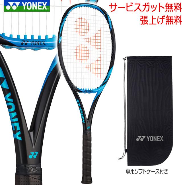 ヨネックス(Yonex) Eゾーン 98[ブライトブルー]EZONE98(17EZ98)(硬式 テニスラケット ヨネックス 人気 日本国内正規品 中級者 上級者 硬式ラケット 硬式テニス 硬式用 保証書付 張り工賃無料 サービスガット無料)
