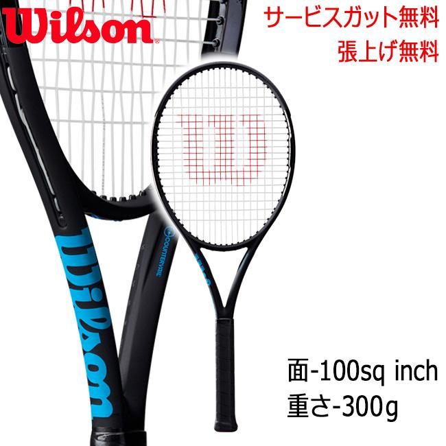 ウィルソン(Wilson)ウルトラ 100CV ブラックエディション/ULTRA 100CV BK EDITION(WRT740620)(テニス ラケット 硬式 硬式テニスラケット テニス用品 硬式ラケット 硬式テニス 黄金スペック 部活 試合 限定 ウイルソン)