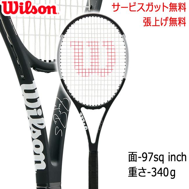 ウィルソン(Wilson) 2018 プロスタッフ RF97 オートグラフPRO STAFF RF97 AUTOGRAPH(WRT741720)lテニス ラケット 硬式 硬式テニスラケット テニス用品 硬式ラケット フェデラー 部活 試合 ウイルソン