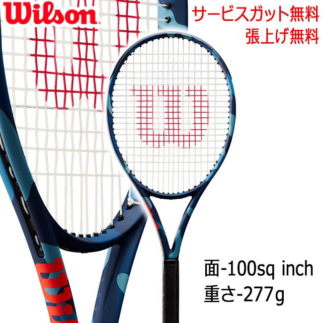 ウィルソン(Wilson)ウィルソン ウルトラ 100L カモフラージュULTRA 100L CAMO(WRT741120)lテニス ラケット 硬式 硬式テニスラケット テニス用品 硬式ラケット 部活 試合 ウイルソン 迷彩