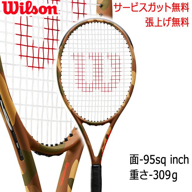 ウィルソン(Wilson)ウィルソン バーン 95CV カモフラージュ BURN 95CV CAMO(WRT741420)lテニス ラケット 硬式 硬式テニスラケット テニス用品 硬式ラケット 部活 試合 ウイルソン 迷彩