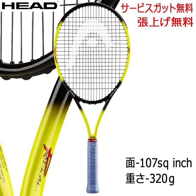 ヘッド(Head)ラジカル OS リミテッド(1993) G2RADICAL OS LTD(237028)(硬式 テニスラケット ヘッド 人気 国内正規品 硬式ラケット 硬式テニス 硬式用 張り工賃無料 サービスガット無料 アンドレ アガシ アガシモデル 1994年 1993年 25周年 記念)