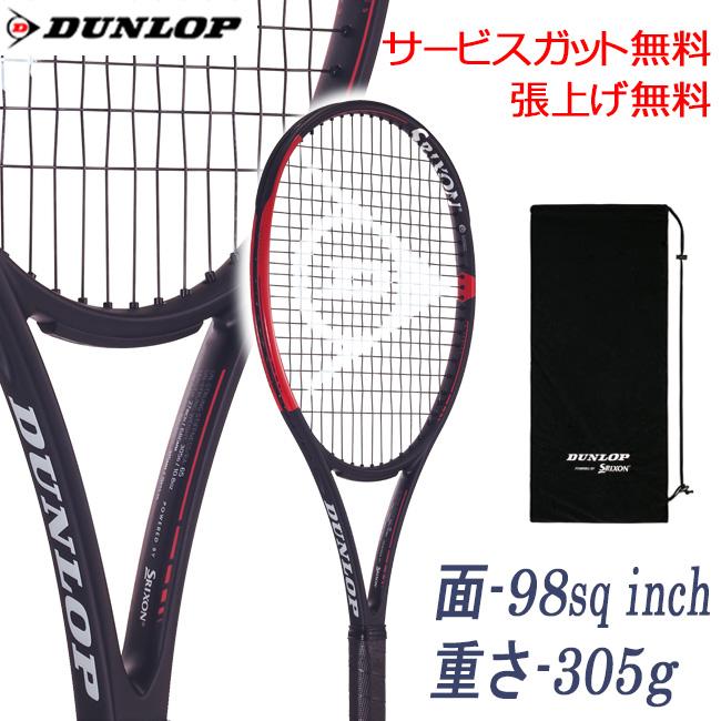 ダンロップ(Dunlop)CX200(DS21902)(硬式 テニスラケット 日本国内正規品 硬式ラケット 硬式テニス 保証書付 張り工賃無料 サービスガット無料 国内正規品 硬式テニスラケット テニス ラケット テニス用品 テニスグッズ グッズ スリクソン)