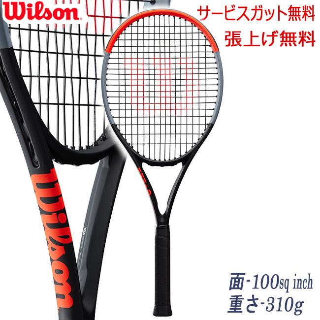 ウィルソン(Wilson)クラッシュ 100ツアーCLASH 100 TOUR (WR005711S)lテニス ラケット 硬式 硬式テニスラケット テニス用品 硬式ラケット 部活 試合 ウイルソン
