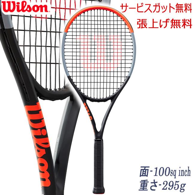 ウィルソン(Wilson)ウィルソン クラッシュ100CLASH 100 (WR005611S)テニス ラケット 硬式 硬式テニスラケット テニス用品 硬式ラケット 部活 試合 ウイルソン