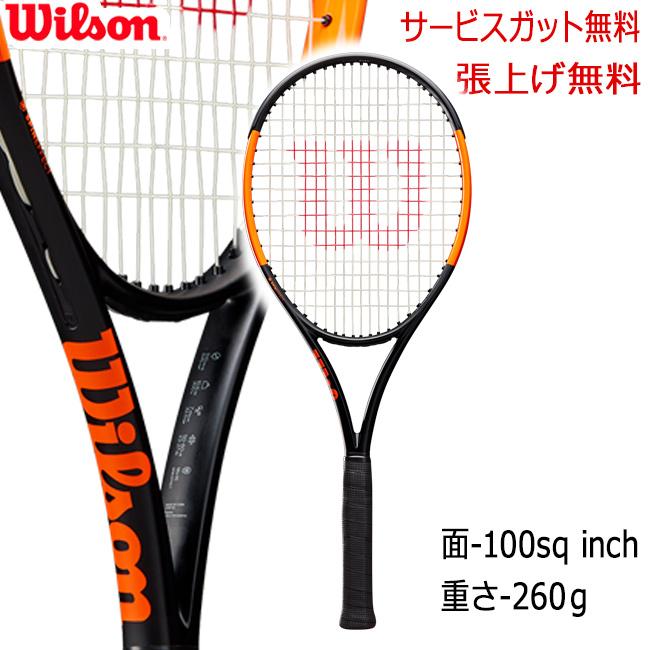 ウィルソン(Wilson)バーン100ULSBURN 100ULS(WR000311S)lテニス ラケット 硬式 硬式テニスラケット テニス用品 硬式ラケット 部活 試合 ウイルソン