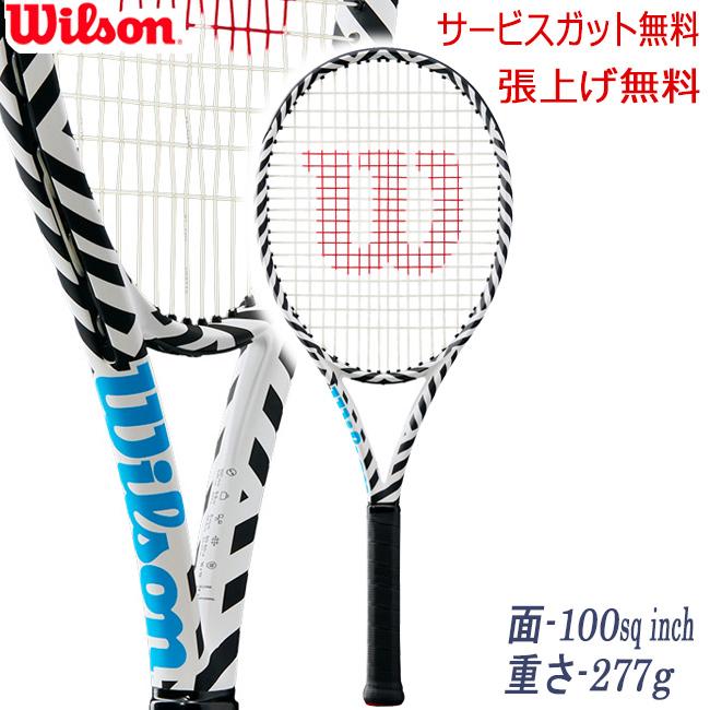 ウィルソン(Wilson)ウルトラ100L BOLD EDITION G2/ULTRA 100L BOLD EDITION(WR001311S) テニス ラケット 硬式 テニス用品 硬式テニスラケット ウイルソン テニスグッズ グッズ プレゼント 硬式テニス ウィルソンテニスラケット 27インチ