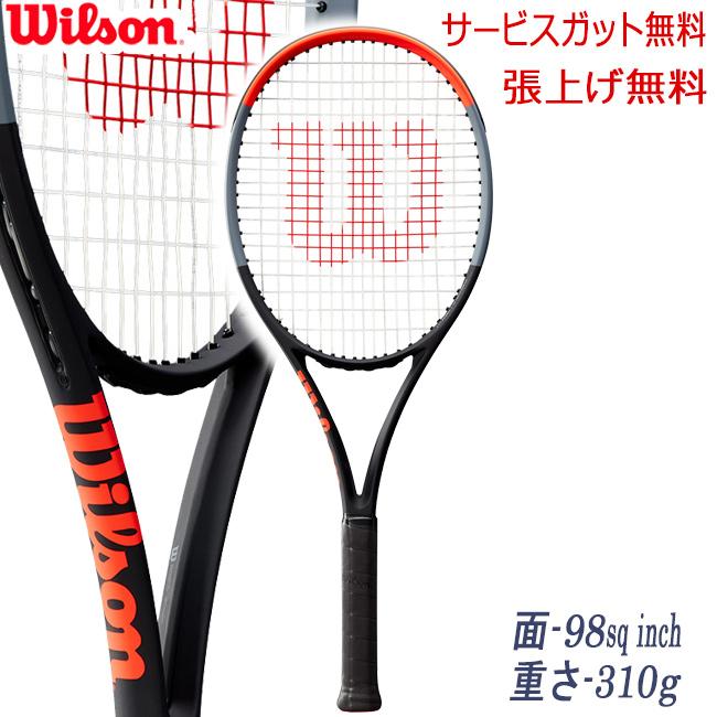 ウィルソン(Wilson)クラッシュ 98CLASH 98(WR008611S)l 硬式 テニスラケット ウィルソン 人気 日本国内正規品 硬式ラケット 硬式テニス 硬式用 保証書付 張り工賃無料 サービスガット無料 硬式テニスラケット