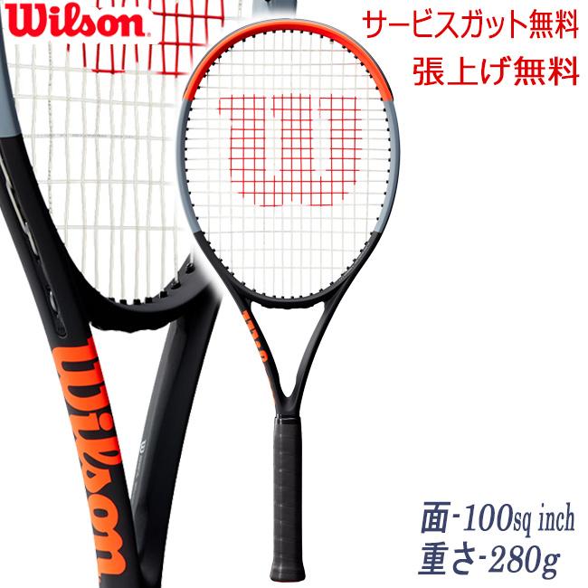 ウィルソン(Wilson) クラッシュ 100LCLASH 100L(WR008711S)l硬式 テニスラケット ウィルソン 人気 日本国内正規品 硬式ラケット 硬式テニス 硬式用 保証書付 張り工賃無料 サービスガット無料 硬式テニスラケット
