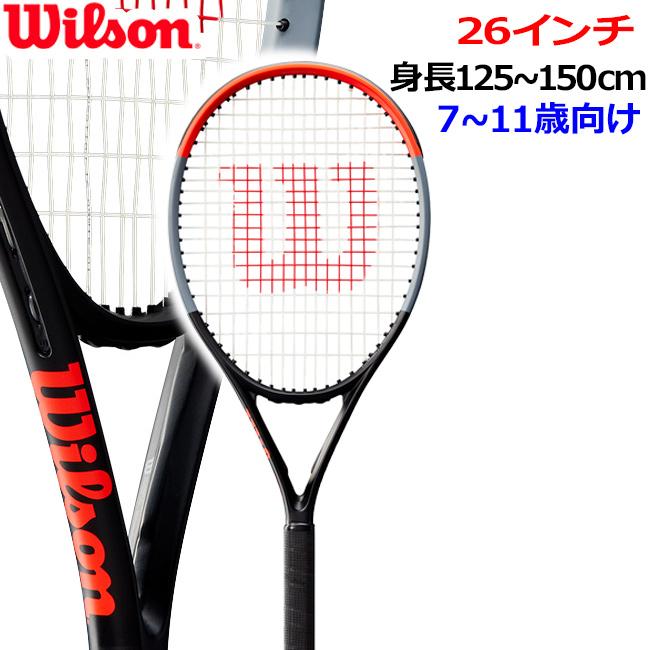 ウィルソン(Wilson)クラッシュ 26CLASH 26(WR009010S)フルカーボン【ガット張り上げ済み】|キッズ ラケット テニス用品 26インチ テニス テニスラケット 硬式 子供 テニスグッズ ジュニアラケット ジュニア