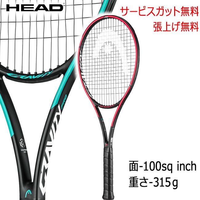ヘッド(HEAD)グラフィン360 グラビティ プロGraphene 360 GRAVITY PRO(234209)(テニスラケット 硬式 硬式テニス 硬式ラケット 国内正規品 ヘッド ラケット テニス テニス用品 硬式テニスラケット テニスグッズ グッズ )