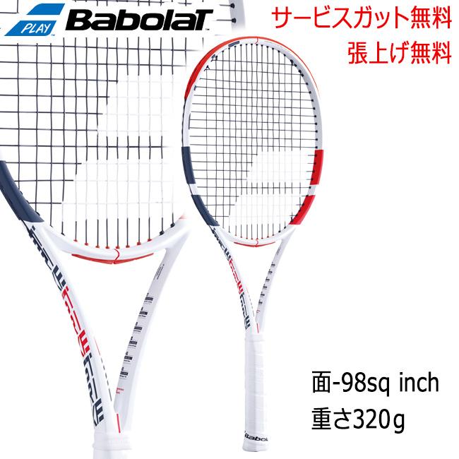 バボラ(Babolat)ピュアストライク ツアーPURE STRIKE TOUR(BF101410)(テニス ラケット 硬式 硬式テニスラケット 硬式ラケット 硬式テニス バボラ ピュアストライク