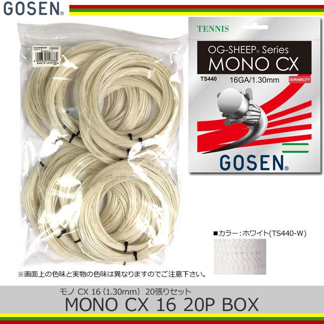 ゴーセン(Gosen)モノCX 16(1.30mm)20張りセット[ホワイト]MONO CX 16(TS440W20P)(テニス 硬式テニス ガット テニス小物 テニスガット 単張り セット 20張り テニス用品 張り替え 張替え お得 グッズ テニスラケット テニサポ tennis テニス)売れ筋