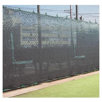 *コートスクリーン10×2.5m(TC-310-25)(ダンロップよりお取り寄せ)【送料無料】(DUNLOP/ダンロップ/スポーツ器具/コート用品 テニス用品) 05P03Dec16
