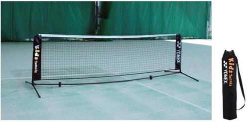 偉大な ヨネックスポータブルキッズネット収納ケース付(AC344)(テニス コート整備 tennis ネット テニス用品 スポーツ用品 テニサポ グッズ テニサポ テニスグッズ テニス上達グッズ スポーツ用品 tennis テニスコートグッズ), イチオシBABY&KIDSハローガーデン:47a33a61 --- clftranspo.dominiotemporario.com