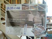 フルカラー出力・垂れ幕・ポスター5mサイズ(写真/ロゴ/フルカラー)900X5000mm!! ..