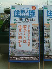 フルカラー出力・垂れ幕・ポスター3mサイズ(写真/ロゴ/フルカラー)1200X3000mm!! ..