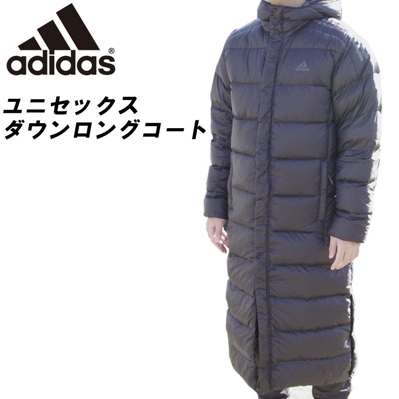 即納可! adidas(アディダス)ユニセックスダウンロングコート ベンチコート 防寒 スポーツウェア トレーニングウェア eyv01