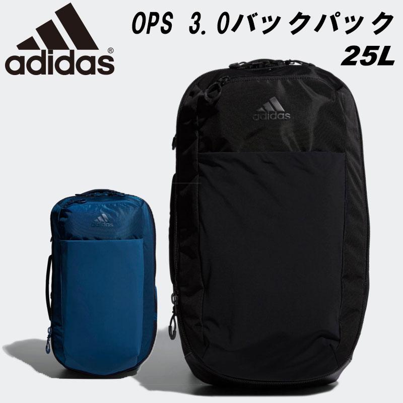 即納可 adidas(アディダス)OPS 3.0 バックパック 25リットル 25L リュックサック 野球 サッカー スポーツバッグ ftk93 19年春夏モデル fst57