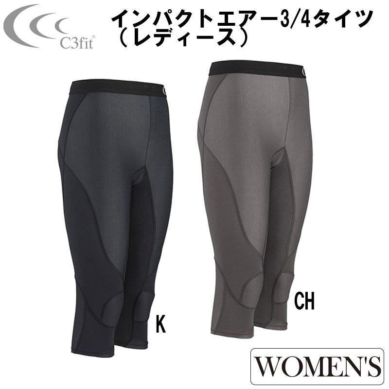 C3fit(シースリーフィット) インパクトエアー3/4タイツ(レディース)軽量 ストレッチ 女性用 スポーツ トレーニング 機能性アンダーウェア インナー 3fw15328