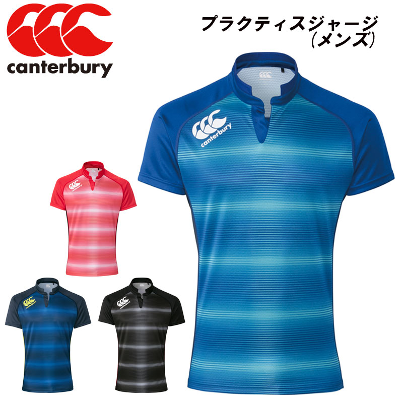 CANTERBURY(カンタベリー)プラクティスジャージ(メンズ) ラグビー 半袖Tシャツ トレーニングウェア スポーツウェア 半袖シャツ rg39002