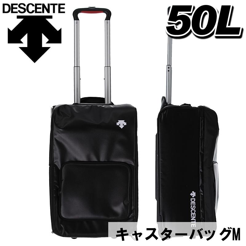 DESCENTE(デサント) キャスターバッグM 50L 遠征 合宿 旅行 キャリーバッグ スポーツ トレーニング dmc-8802 野球ベースボール dmc-8802