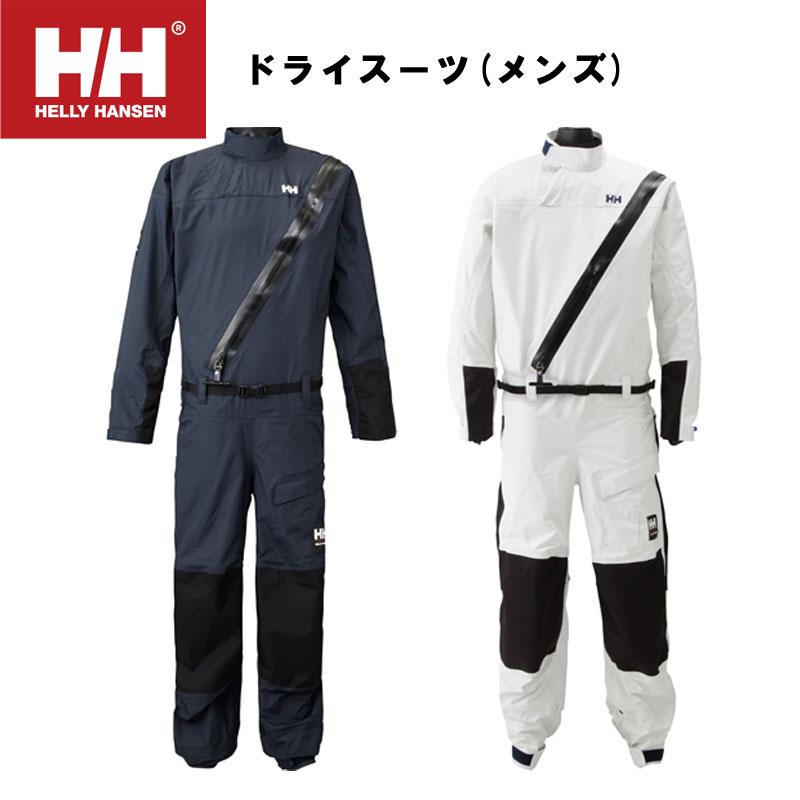 HELLY HANSEN(ヘリーハンセン) ドライスーツ(メンズ) ディンギー セーリング ヨット 防水 マリンスポーツ 男性用 ジュニア向けあり hh11655