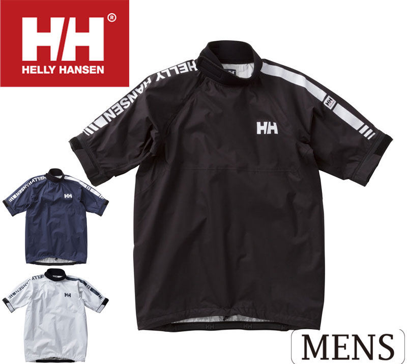 HELLY HANSEN(ヘリーハンセン)ハーフスリーブチームスモックトップIII(メンズ) セーリング ディンギー マリンスポーツ 半袖 防水 18年春夏 hh11805 スモックトップ