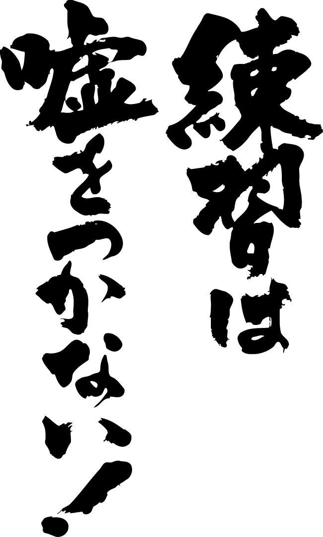 T Time Original Print T Shirt With Kanji T Shirt Authentic Writing