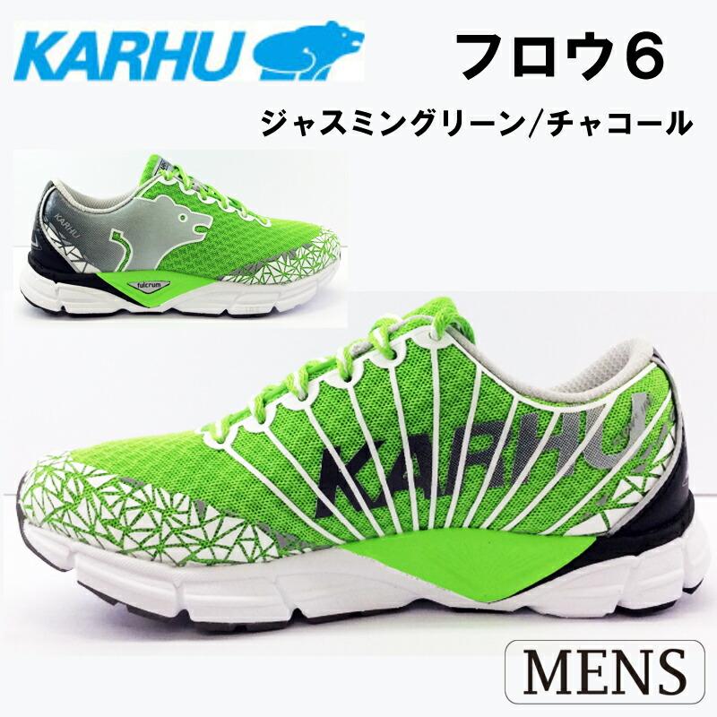 KARHU(カルフ)フロウ6 ジャスミングリーン/チャコール ランニングシューズ 男性用 スポーツ トレーニング マラソンウォーキング 靴 ジョギング kh100181