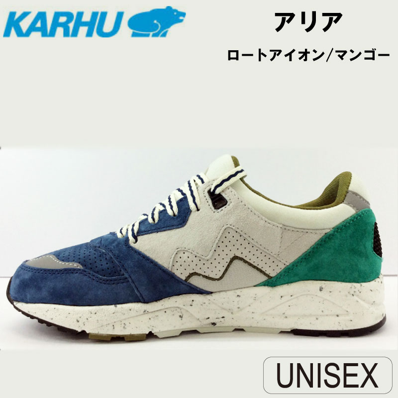 KARHU(カルフ)スニーカー レディース メンズ 靴 アリア ロートアイオン/マンゴー kh803017